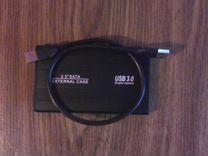 1000гб USB 3.0