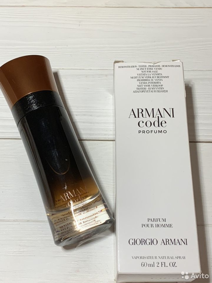 Armani Code Profumo parfum Армани Код 60 мл  89529303337 купить 1