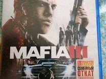 Mafia 3 обмен, продажа