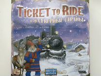 Настольная игра Ticket to Ride: Nordic Countries