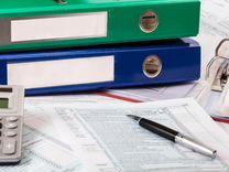 Гл. бухгалтер на сдачу отчетности
