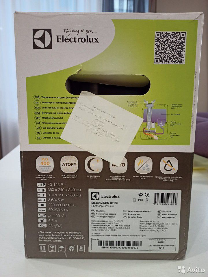 Humidifier Electrolux  89277414737 buy 5