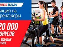 6000 баллов Спортмастер — Билеты и путешествия в Казани