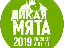 Фестиваль Дикая мята, палатка