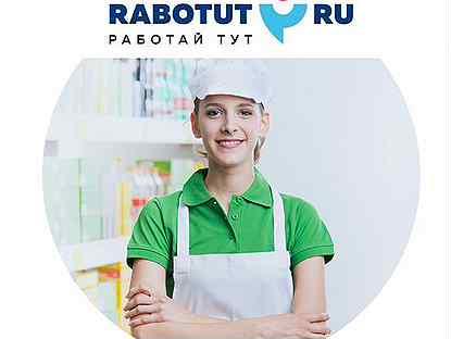 Работа в кинешме для девушки модельный бизнес новомосковск