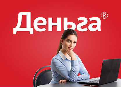 Работа в челябинске для девушки на авито модели онлайн камышин