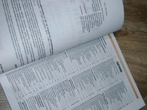 Книга по ремонту ваз 2110-2112