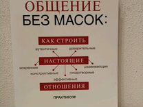 Книги по бизнесу и мотивации
