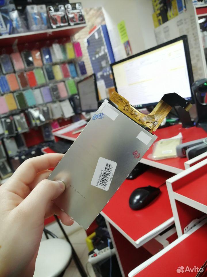 Экран на телефон Acer Liquid Z500  89003081353 купить 1