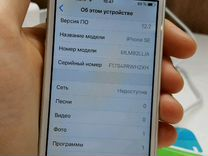 iPhone SE, 16gb silver
