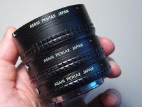 Макро кольца Pentax