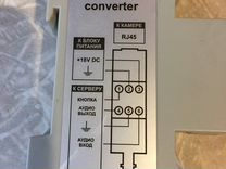 Конвертер Beward RZH02AS2