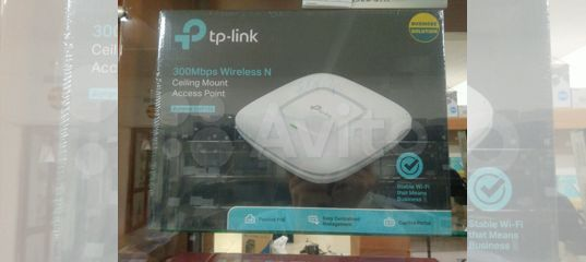 Tp Link Eap 110 Avito Wireless Access Point