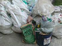 Строительный мусор в мешках