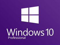 Ключи к MS Office 2013-2019, Windows 10