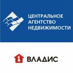 УК Центральное агентство недвижимости