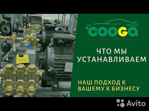 89581110574 Мойка высокого давления моноблок на 220/380V