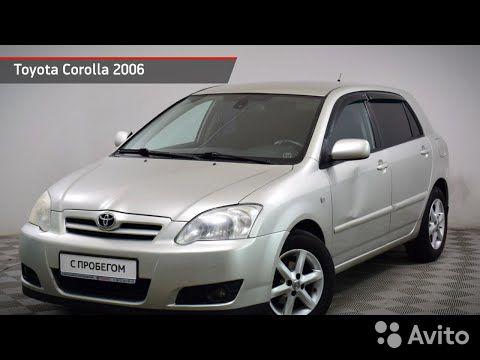 Toyota Corolla, 2006  88129207311 купить 2